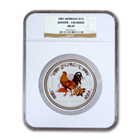 2005 1/2 Kilo Australian Year of the Rooster NGC MS69 Silver Enameled Coin .999 Fine (16.075 oz)