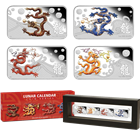 2012 1oz Silver Australian Year of the Dragon Rectangle Four-Coin Set (Mintage of ONLY 3,000 Sets)