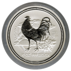 2005 10 oz Silver Lunar Year of the Rooster (Series 1)