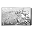 2012 China  Year of the Dragon 5 oz Silver Proof Coin (Rectangular Shaped) With Original Box and COA