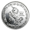 China 1996 5 Yuan Unicorn 20g (.6430 oz Silver Coin) - Sealed in Original Mint Plastic