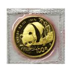 1987-S 1 oz Gold Chinese Panda Coins (Sealed In Original Mint Plastic)