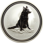 2006 2 oz Silver Australian Lunar Year of the Dog (Series 1) - Mintage of 17,106
