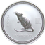 2008 1 oz Silver Australian Lunar Year of the Mouse