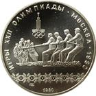 Russia 10 Roubles Silver Coins - 1980 Olympics (.9636 oz of Silver)