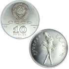 1990 1/2 oz  Palladium Russian Ballerina 10 Roubles (.5oz of .999 Fine Palladium)