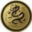 2000 1 oz Gold Perth Mint Year of the Dragon Coin