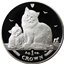1 oz Proof Silver Cat - Isle of Man (Random Date)