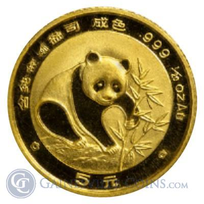 1988 1/20 oz Gold Chinese Panda - Sealed In Original Mint Plastic