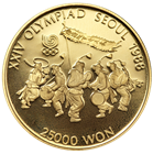 1986 South Korea 1/2 oz Proof Gold Olympiad Coin (25,000 Won)