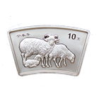 2003 China 1 oz Silver Goat (Fan Shaped) (In Capsule) - Mintage of only 66,000