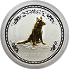2006 Perth Mint 1 oz Silver Year of the Dog Gilded (With Box and COA)