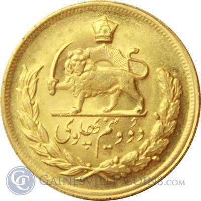 Iran 2 1/2 Pahlavi Gold Coin (.5885 oz of Gold)