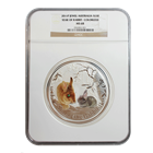 2011 Year of the Rabbit Gemstone Eye 1 Kilo Silver Coin NGC MS68