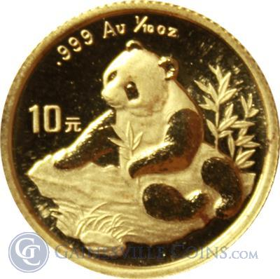 1998 1/10 oz Gold Chinese Panda - Small Date (Key Date! Mintage of Only 8,502!)