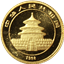 1998 1/10 oz Gold Chinese - thumbnail