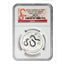 2013 1/2 oz Silver Australian Lunar Year of the Snake NGC MS70 Early Release