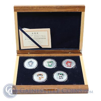 2008 Beijing Olympics 1 oz Silver Mascots 5 Coin Set