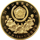 1987 South Korea 1/2 oz Proof Gold Olympiad Coin (25,000 Won)