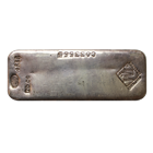 50 oz Johnson Matthey Silver Bar .999 Fine