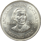 1964 Philippines 1 Peso Silver Coin (.7523 oz of Silver)