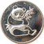 1 oz Silver International Trade Unit - Panda (.999)