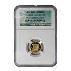 1994 Isle of Man 1/10 oz Proof Gold Noble - NGC PF69 First Year of Issue