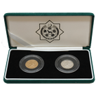 2005 Turkmenistan 2-Coin Gold & Silver Set - 14th Anniversary of Independence (.38 AGW & .18 ASW)