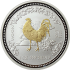 2005 Australian 1 oz Silver Lunar Year of the Rooster Gilded (With Box and COA)