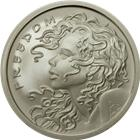 Freedom Girl Silver Bullet Silver Shield | 1 oz Silver Round (.999 Pure)
