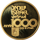 1978 Israel 1000 Lirot Proof Gold 30th Anniversary of Independence (.3472 oz AGW)