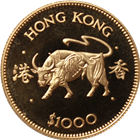 1985 Hong Kong Year of the Ox $1000 Proof Gold Coin (.4708 oz)