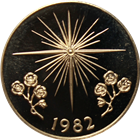 1982 Panama 50 Balboa Proof Gold Coin - Star of Bethlehem (.0863 oz of Gold)