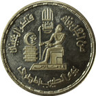 1980 Egypt 1 Pound Silver Coin (.3472 oz of Silver)