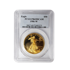 1986-W $50 Proof Gold American Eagle PCGS PR69