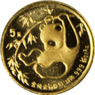 1985 1/20 oz Gold Chinese Panda