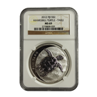2012 1 oz Silver New Zealand $2 Fiji Taku NGC MS69