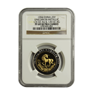 1994 25 Yuan China Bi-Metal Unicorn NGC PF69 (1/4 oz Gold & 1/8 oz Silver)