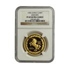 1996 1 oz China Proof Gold Unicorn 100 Yuan NGC PF69 Ultra Cameo
