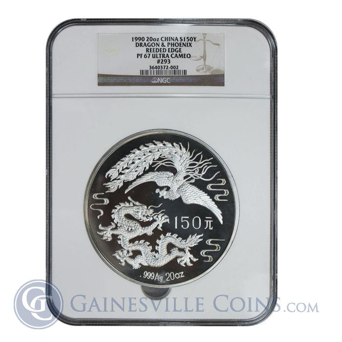 Image Showcase for 1990 China 20 oz Proof Silver Dragon & Phoenix NGC PF67 Reeded Edge (Includes Original Box & COA)