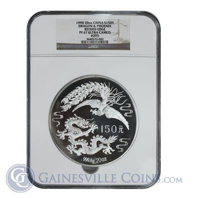 1990 China 20 oz Proof Silver Dragon  Phoenix NGC PF67