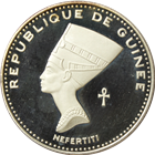 1970 Guinea 500 Franc Silver Nefertiti - With Mint Packaging & COA (.934 oz of Silver)