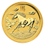 2014 2 oz Australian Gold Lunar Year of the Horse
