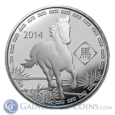 2014 Year Of The Horse 1 Oz Silver Rounds Reverse