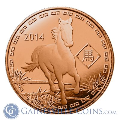 2014 Year Of The Horse 1 AVP OZ Copper Rounds Reverse