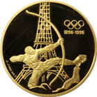 1994 France 500 Franc Proof Gold Olympic Coin - Archer In Front Of Eiffel Tower (.50 oz of Gold)