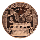 1 AVP OZ Copper Round | $1 Eagle Design