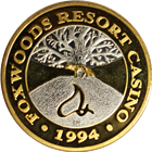 1994 1.5 oz Silver Foxwoods Resort Casino (.999 Pure)