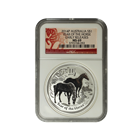 2014 1 oz Silver Australian Lunar Year of the Horse NGC MS69 Early Release (Series 2)