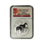 2014 1 oz Silver Australian Lunar Year of the Horse NGC MS70 Early Release